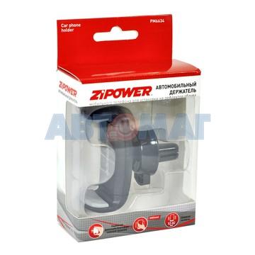 Автомобильный держатель мобильного телефона ZIPOWER PM6634