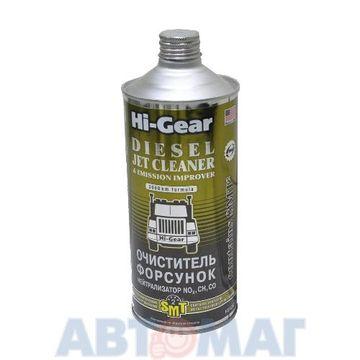 Очиститель форсунок Hi-Gear Нейтрализатор NO,CH,CO содержит SMT2 946мл