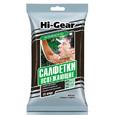 Влажные освежающие салфетки Hi-Gear 25шт