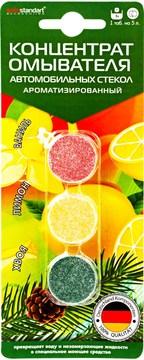 Концентрат стеклоомывателя ароматизированный, блистер 3шт. (Ваниль, Лимон, Хвоя) AutoStandart
