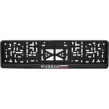 """Рамка под номерной знак """"Россия"""" с флагом, AutoStandart"""