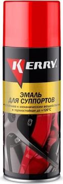 Эмаль для суппортов красная (аэрозоль) KERRY 520мл