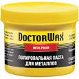 Полировальная паста для металлов Doctor Wax 150 мл