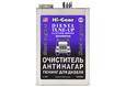 Очиститель-антинагар и тюнинг для дизеля Hi-Gear 3,78л