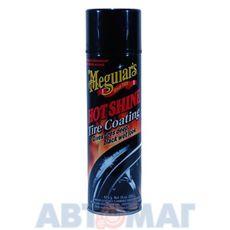 Спрей для шин придающий яркий сияющий блеск Meguair's 425гр