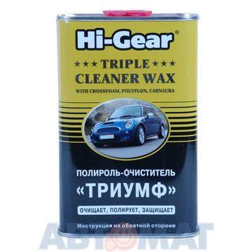 """Полироль-очиститель Hi-Gear """"ТРИУМФ"""" 473мл"""