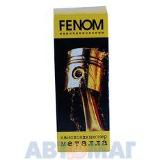 Нанокондиционер металла FENOM 110мл