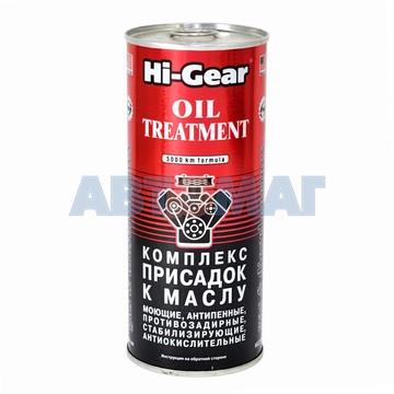 Комплект присадок к маслу Hi-Gear 444мл