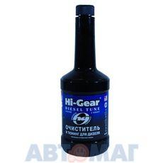 Синтетический очиститель форсунок и тюнинг для дизеля Hi-Gear 473мл