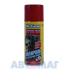 Очиститель и защита пластика, виниловой и кожанной обивки салона Hi-Gear 280гр