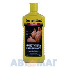 Очиститель-кондиционер для кожи Doctor Wax 300мл