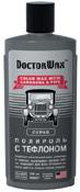 Цветная полироль Doctor Wax с полифлоном (серая) 300мл