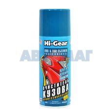Очиститель кузова Hi-Gear профессиональный 340гр
