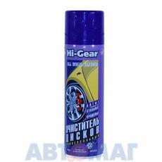 Универсальный очиститель дисков Hi-Gear 500гр