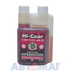 Очиститель карбюратора Hi-Gear содержит победитель трения ER 237мл