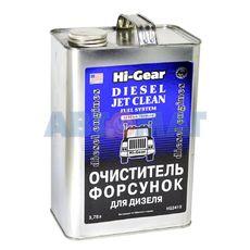 Очиститель форсунок для дизеля Hi-Gear 3,78л