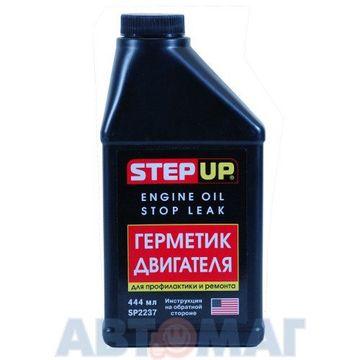 Герметик двигателя StepUp 444мл