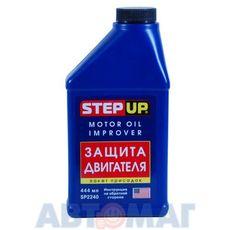 Пакет присадок защита двигателя StepUp 444мл