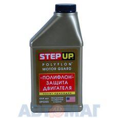 """Пакет присадок """"Полифлон"""" защита двигателя StepUp 397гр"""
