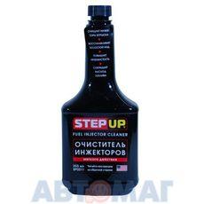 Очиститель инжекторов StepUp мягкого действия 355мл