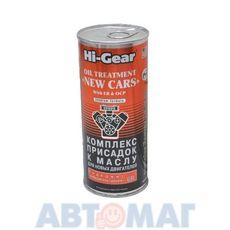 Комплект присадок Hi-Gear к маслу для новых двигателей 444мл