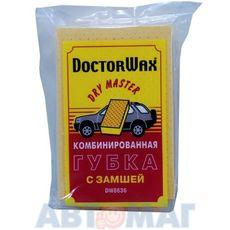 Комбинированная губка с замшей Doctor Wax 10x15x4см