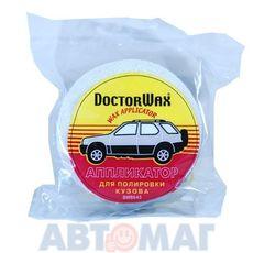 Аппликатор для полировки кузова Doctor Wax