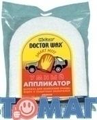 *Умный* аппликатор для нанесения полиролей 17x20x3см Doctor Wax