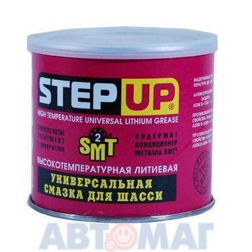 Универсальная высокотемпературная литиевая смазка для шасси StepUp содержит SMT2 453гр