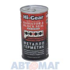 Металлогерметик Hi-Gear для сложных ремонтов системы охлаждения 325мл
