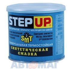 Синтетическая универсальная пластичная смазка StepUp содержит SMT2 453гр