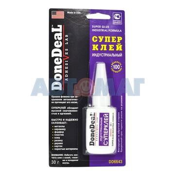 Суперклей индустриальный Done Deal DD6643