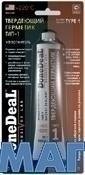 Твердеющий герметик уплотнитель тип 1 Done Deal DD6761
