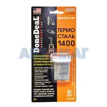 Термосталь- термостойкий (до 1400 С) сверхпрочный ремонтный герметик Done Deal
