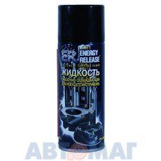 Жидкость смазочно-охлаждающая для режущего инструмента, аэрозоль 390гр