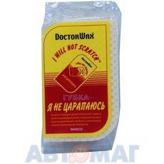 """Нецарапающая двухсторонняя губка """"Я не царапаюсь"""" с сеткой Doctor Wax"""