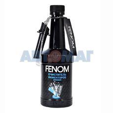 Зимний очиститель инжекторов бензинового двигателя FENOM 300мл