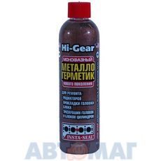 Металлогерметик для сложных ремонтов системы охлаждения Hi-Gear 236мл