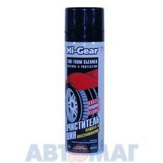 Очиститель шин Hi-Gear воссстановление и защита 450мл
