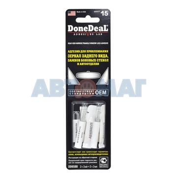 Адгезив для приклеивания зеркал заднего вида и автоотделки двойная упаковка(4x3мл) Done Deal DD6588
