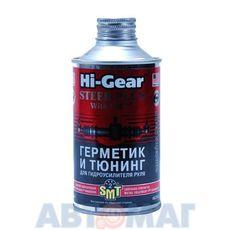 Герметик для гидроусилителя руля Hi-Gear содержит SMT2 295мл