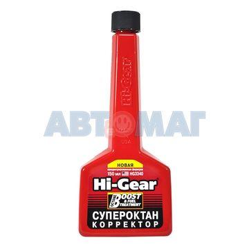 Супероктан–корректор концентрированная формула Hi-Gear 150мл