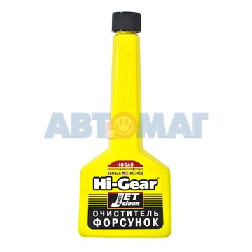 Очиститель форсунок для дизеля Hi-Gear концентрированная формула 150мл