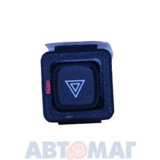 Выключатель аварийной сигнализации ВАЗ 21099 с подсв. АВАР 376.3710-05.03М