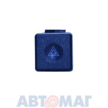 Выключатель аварийной сигнализации ВАЗ 2110 Автоарматура 832.3710-05.03