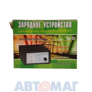 Устройство зарядное Striver Орион PW-265 (0.6-6A со стрелкой)