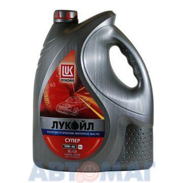 Масло моторное Лукойл Супер SG/CD 10w40 5л полусинтетическое