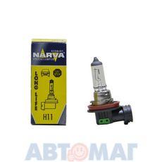 Автолампа H11 55W 12V NARVA 48078 LL (шт)