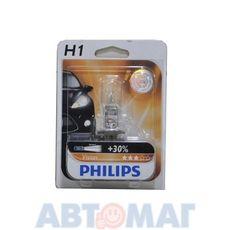 Автолампа H1 55W 12V +30% PHILIPS 12258 PR (блистер 1шт)