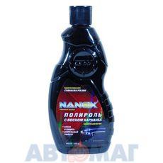 Полироль с воском карнауба NANOX 450мл